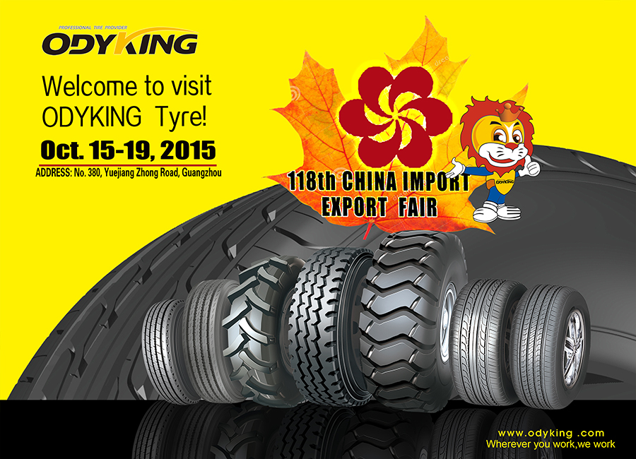 HOT 118TH China import export fair